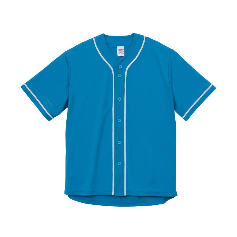 激安クラスティーシャツ4.1オンス ドライ ベースボールシャツ ターコイズブルー/ホワイト画像1